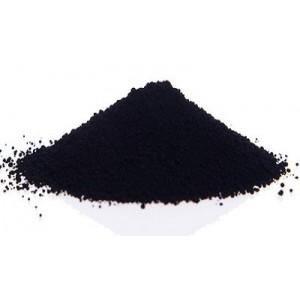 Noir de fumée (en granule)